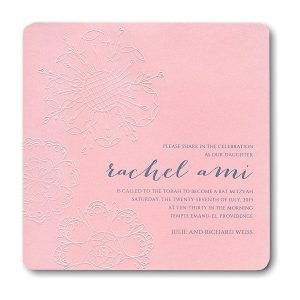 Wild Rose Bat Mitzvah Invitation Sample