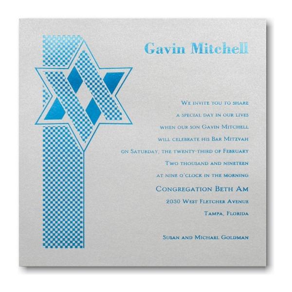 Your Star Bar Mitzvah Invitation