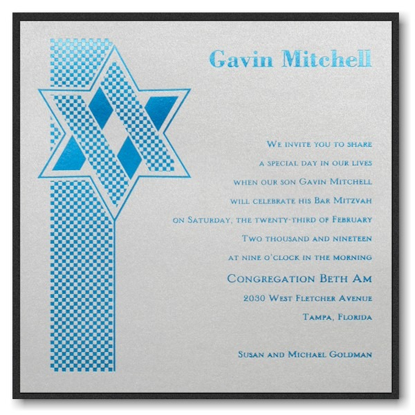 Your Star Layered Bar Mitzvah Invitation