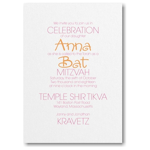 Your Style Bat Mitzvah Invitation Sample