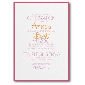Your Style Layered Bat Mitzvah Invitation
