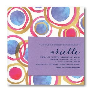 Zing Bat Mitzvah Invitation Sample