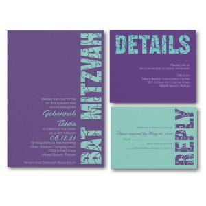 Mitzvah Swirls Bat Mitzvah Invitation