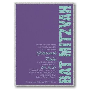 Mitzvah Swirls Layered Bat Mitzvah Invitation Icon