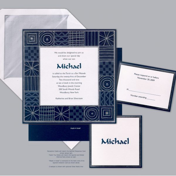 Modern Art Bar Mitzvah Invitations