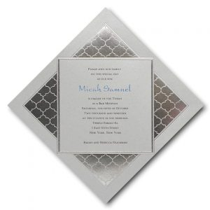 Moroccan Pattern Bar Mitzvah Invitation