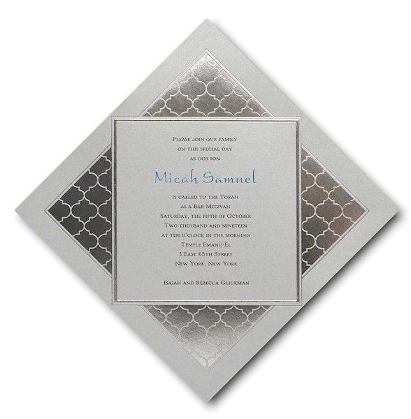 Moroccan Pattern Bar Mitzvah Invitation