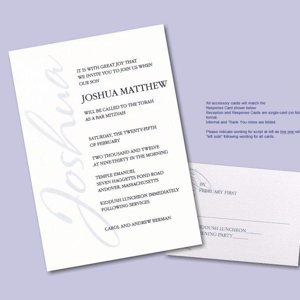 Simple Sophistication Bar Mitzvah Invitation