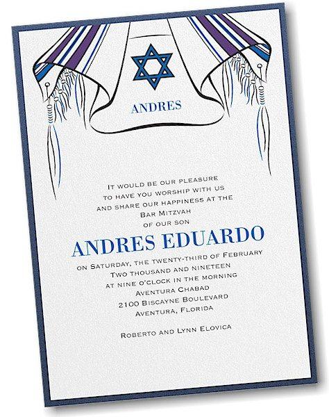 Tallit and Star Layered Bar Mitzvah Invitation