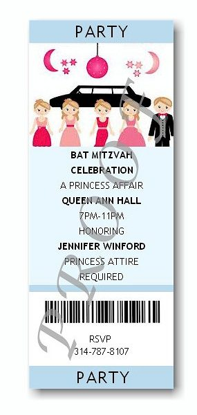 Ticket - Photo Light Blue Bat Mitzvah Invitation