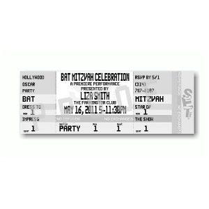 Ticket Silver Bat Mitzvah Invitation