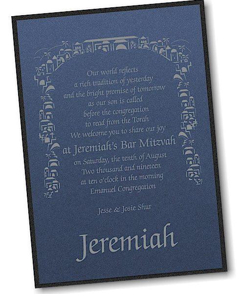 Tradition of Faith Layered Bar Mitzvah Invitation