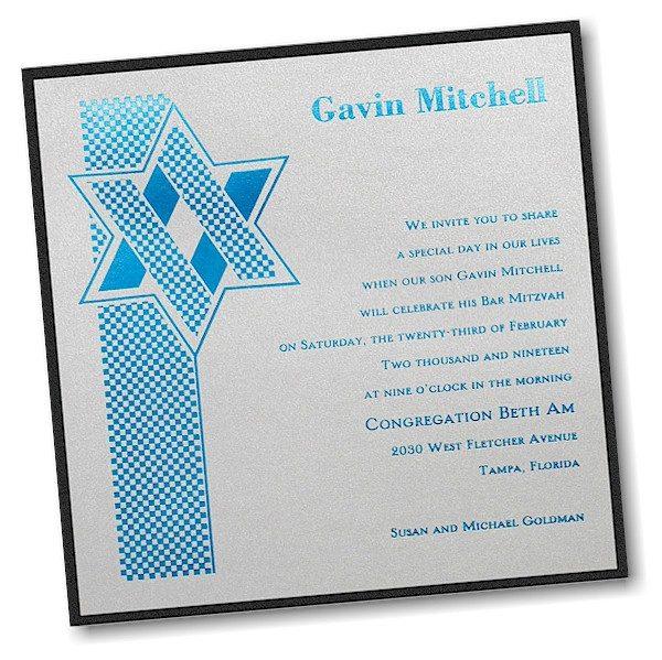 Your Star Layered Bar Mitzvah Invitation