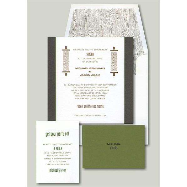 Canyon B'nai Mitzvah Invitation