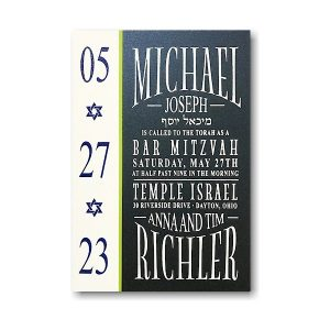Bold Names Bar Mitzvah Invitation