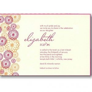 Daisy Chain Bat Mitzvah Invitation Sample