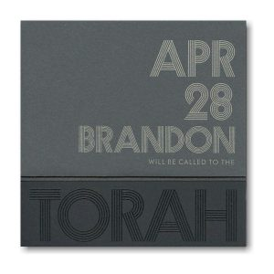 Electron Bar Mitzvah Invitation