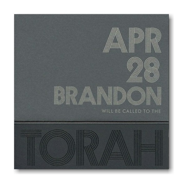 Electron Bar Mitzvah Invitation Sample