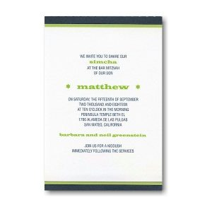 Embark Bar Mitzvah InvitationEmbark Bar Mitzvah Invitation
