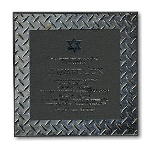 Faith of Steel Bar Mitzvah Invitation