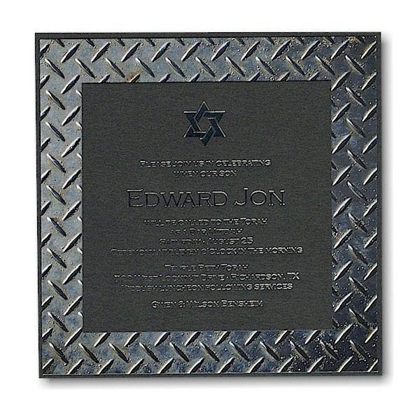 Faith of Steel Bar Mitzvah Invitation