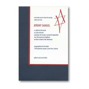 Faneuil Bar Mitzvah Invitation Sample