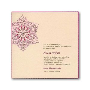 Lace Bat Mitzvah Invitation