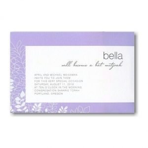 Lavender Fields Bat Mitzvah Invitation