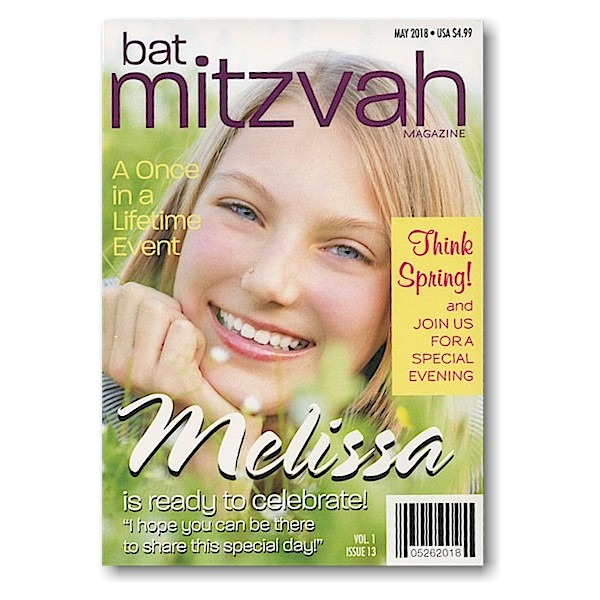 My Mitzvah Magazine Bat Mitzvah Invitation