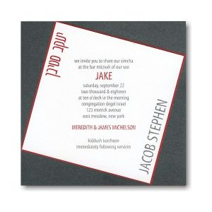 Myriad Bar Mitzvah Invitation