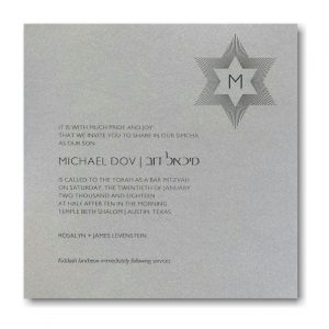 Pulsar Bar Mitzvah Invitation