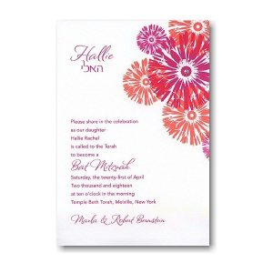 Radiance Bat Mitzvah Invitation
