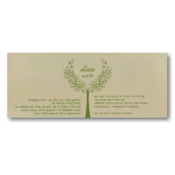 Scrolled Branches Bat Mitzvah Invitation