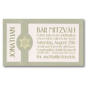 Star Elegance Bar Mitzvah Invitation