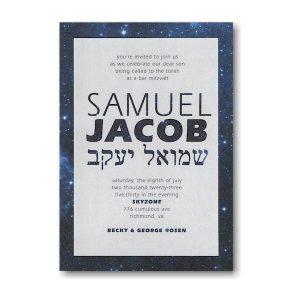 Written in the Stars Bar Mitzvah Invitation