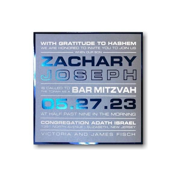 With Gratitude Bar Mitzvah Invitation