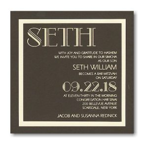 Classic Chocolate Bar Mitzvah Invitation