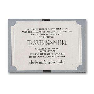 Classic Style Bar Mitzvah Invitation Sample