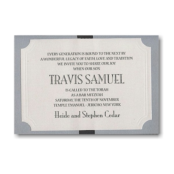Classic Style Bar Mitzvah Invitation