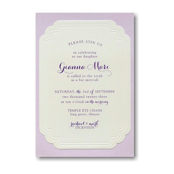 Classic Style II Pocket Bat Mitzvah Invitation Sample