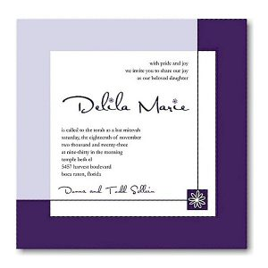 Contemporary Trio Bat Mitzvah Invitation Sample