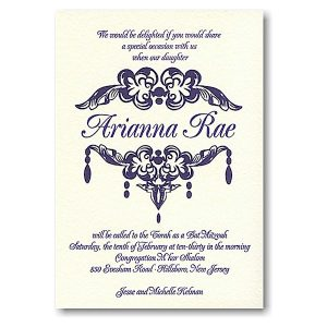 Cosmopolitan Letterpress Bat Mitzvah Invitation