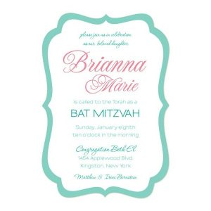 Elegant Frame Bat Mitzvah Invitation