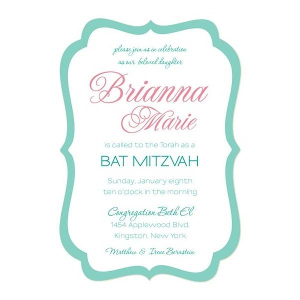 Elegant Frame Bat Mitzvah Invitation