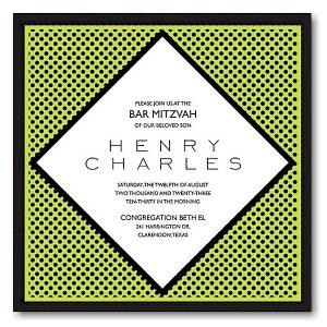 Henderson Bar Mitzvah Invitation Sample