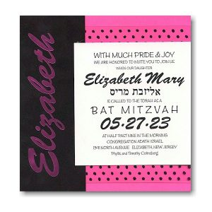 Joyful Bat Mitzvah Invitation