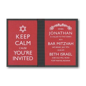 Keep Calm Bar Mitzvah Invitation