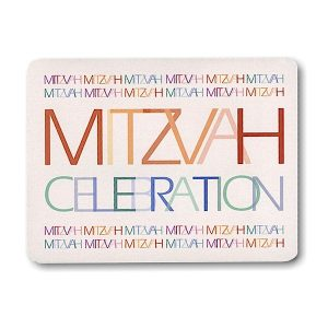 Reflections Bar Mitzvah Invitation