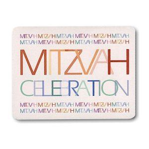 Reflections Bat Mitzvah Invitation