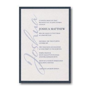 Simple Sophistication II Bar Mitzvah Invitation Sample